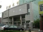 河北省水利厅