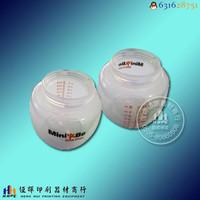 移印样品--塑胶容器印刷商标2