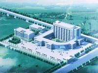 沧州南大港医院
