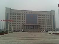 沧州南大港管理区政府办公楼