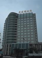 石家庄海关大厦