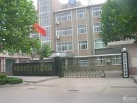 河北省卫生厅卫生监督局
