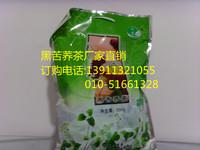 北京黑苦荞茶500g袋装