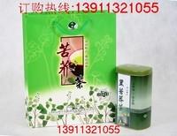 北京黑苦荞茶礼盒装