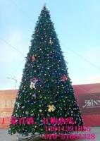楼盘售楼中心的大型框架圣诞树