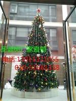 集团公司弘高大型圣诞树