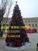 秦皇半岛楼盘圣诞树