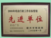 广州金属奖牌 奖牌定做厂家