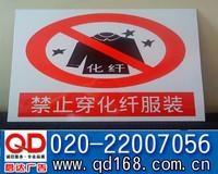 广州生产铭牌 铭牌制造厂 铜字标牌厂家