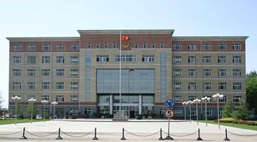 河北省武警学院